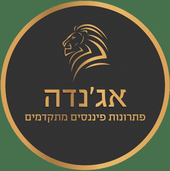 לוגו סוכנות ביטוח אג'נדה רקע שחור